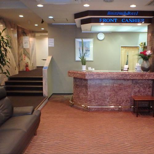 ホテル ニューパーク