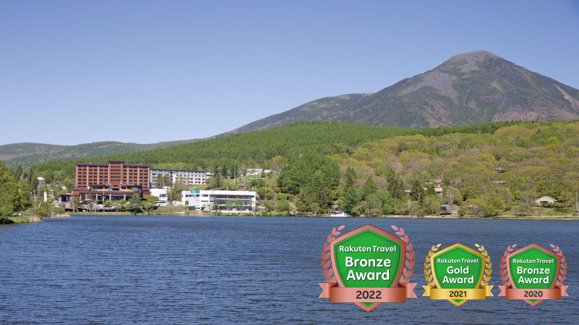 温泉&70種類バイキング 白樺湖 白樺リゾート 池の平ホテル