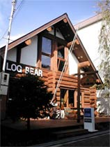 LOG BEAR(ログベアー)