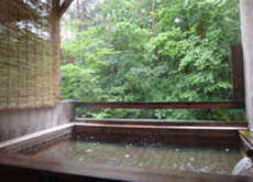 Open Air Bath