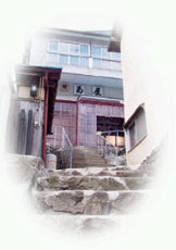 東山温泉 菊屋旅館