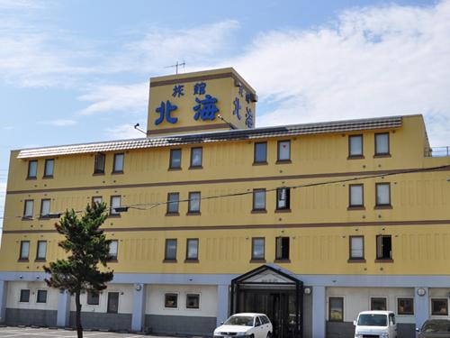 旅館 北海