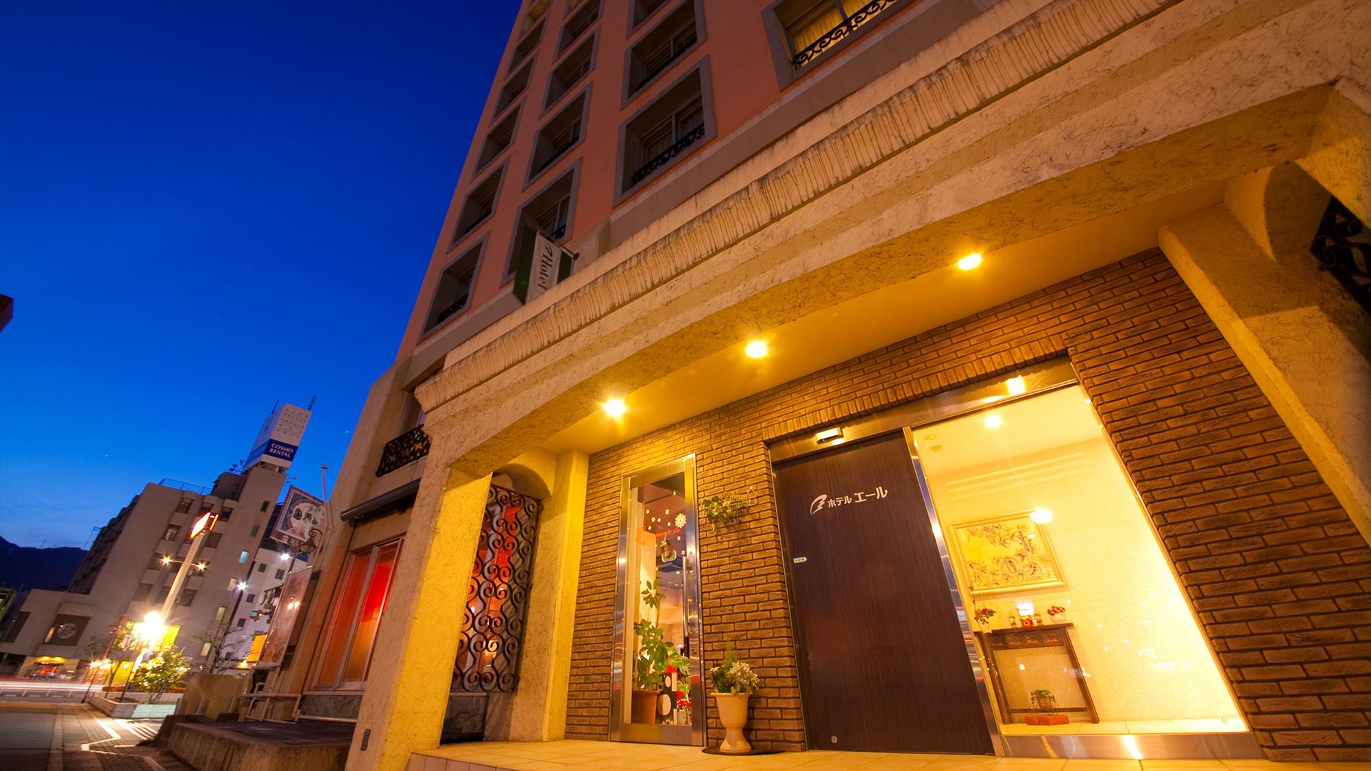 リゾート&ビジネス ホテル エール