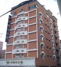 리베라 모텔