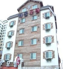 Tyrol Motel