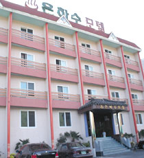 Eunhasu Motel