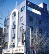 Photo of Hanil Tourist Hotel Daejeon
