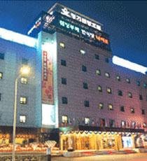 京畿観光ホテル