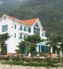 Huhuland Pension