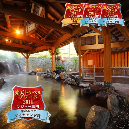 秋保温泉 ホテル瑞鳳 画像