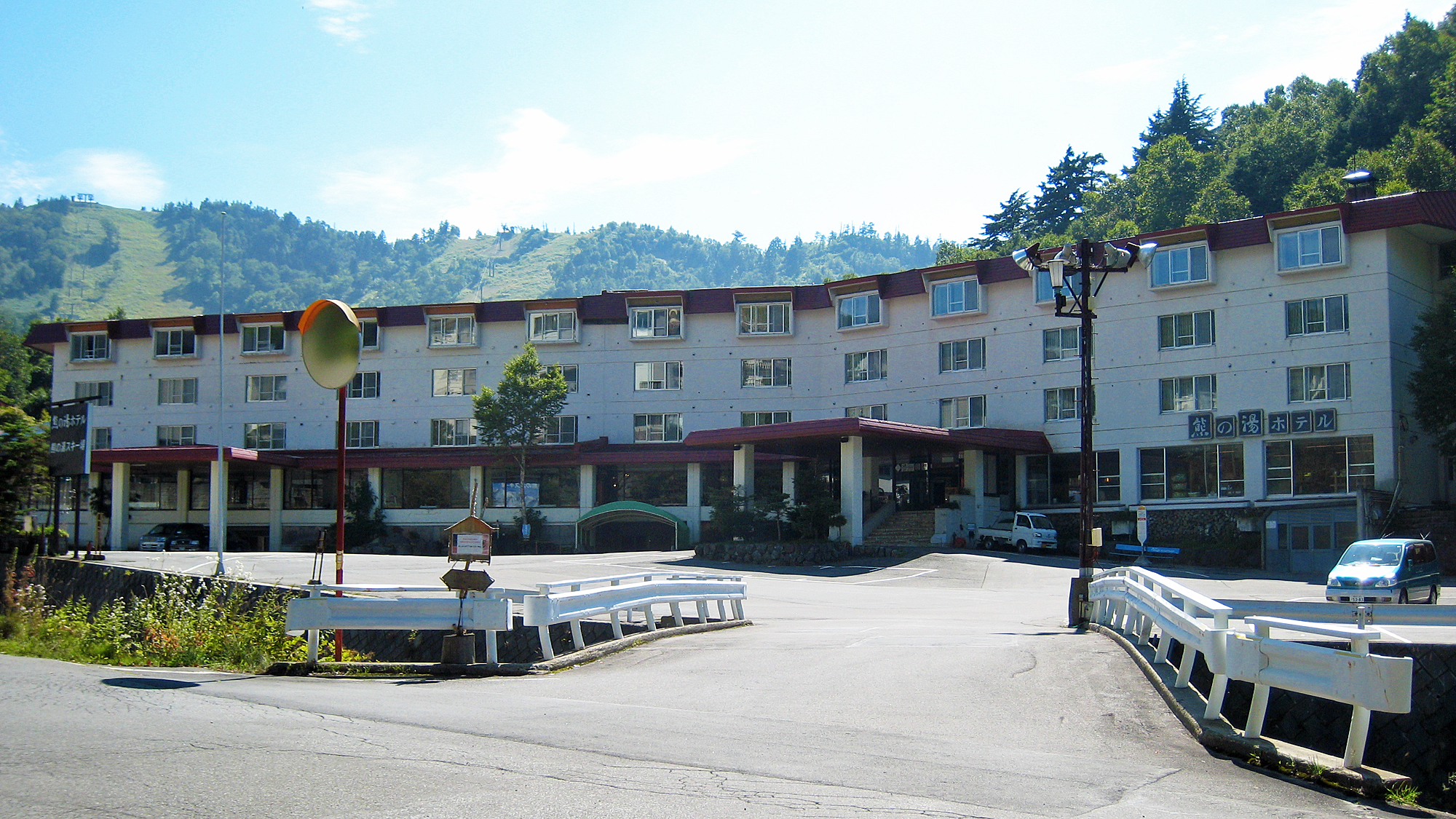 熊の湯温泉 熊の湯ホテル