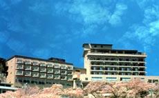 熱川温泉 熱川第一ホテル