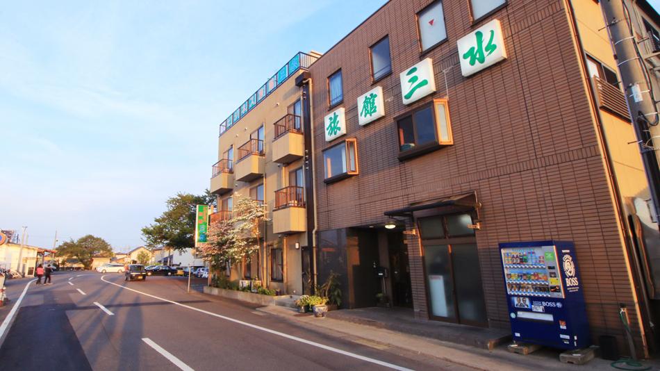 ビジネス旅館 三水