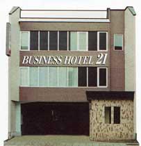 ビジネスホテル21