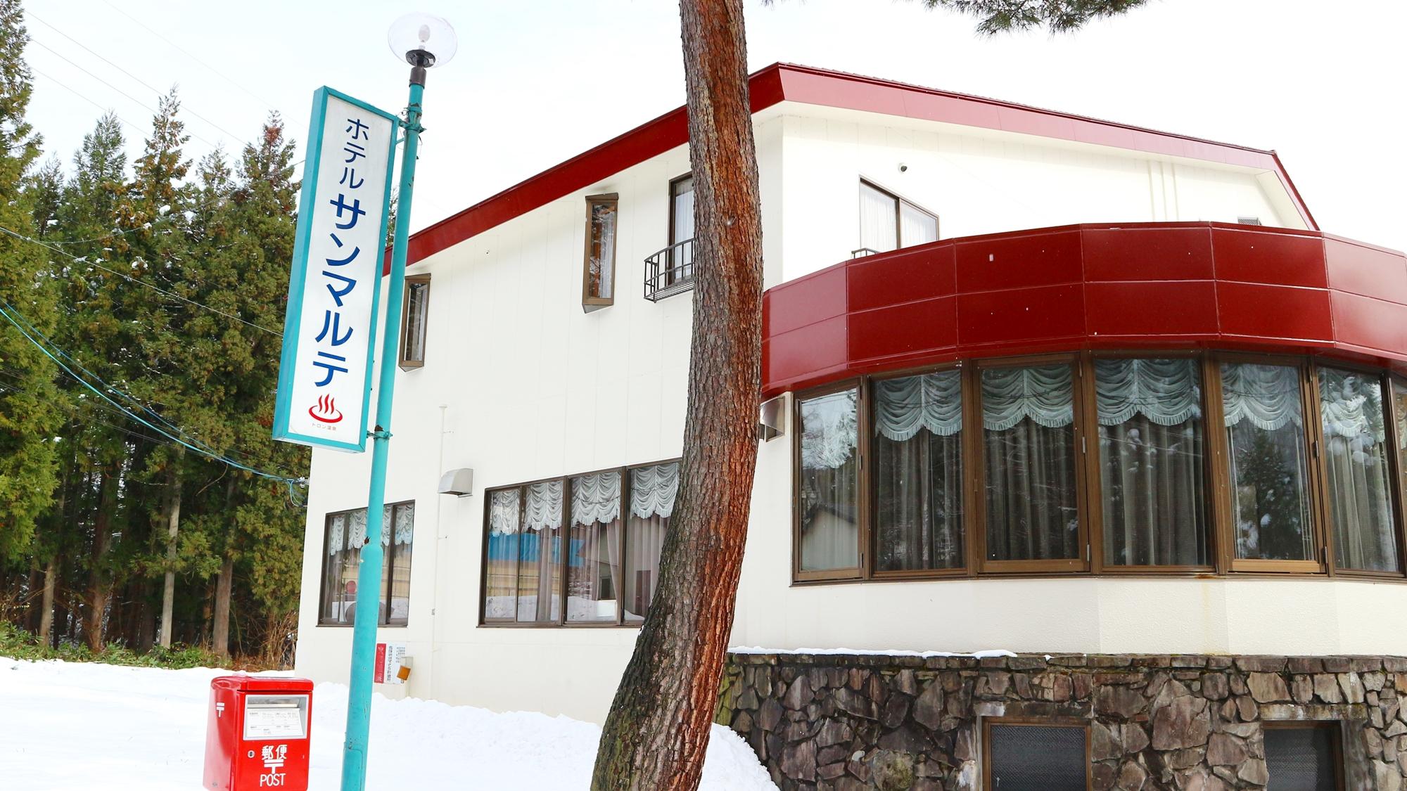 ホテル サンマルテ