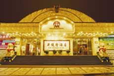 New Jianlong Hotel