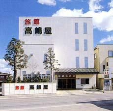 旅館 高嶋屋