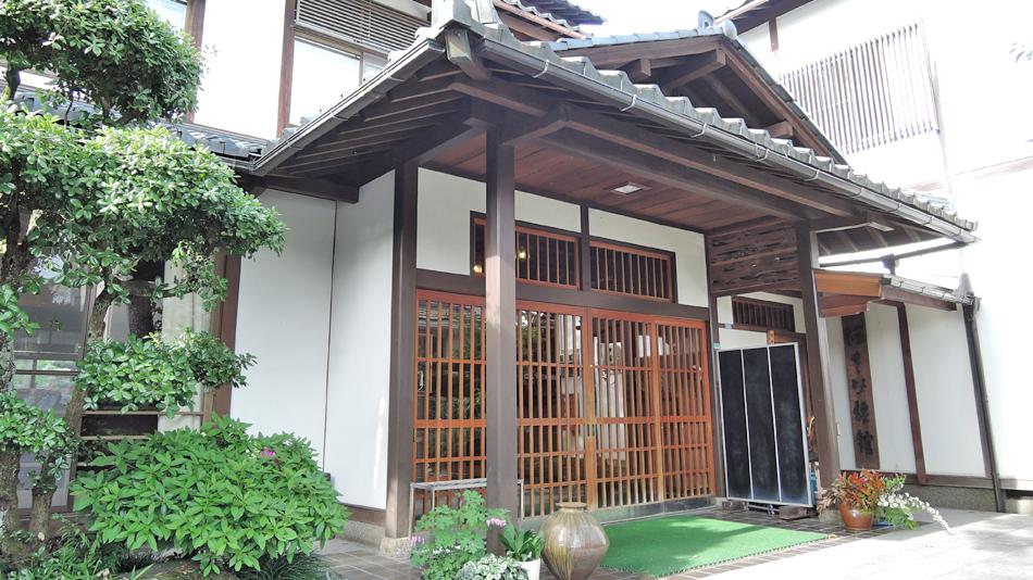 #福井県の宿 奥越・越前大野 阿さひ旅館