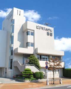 ビジネスホテル西田