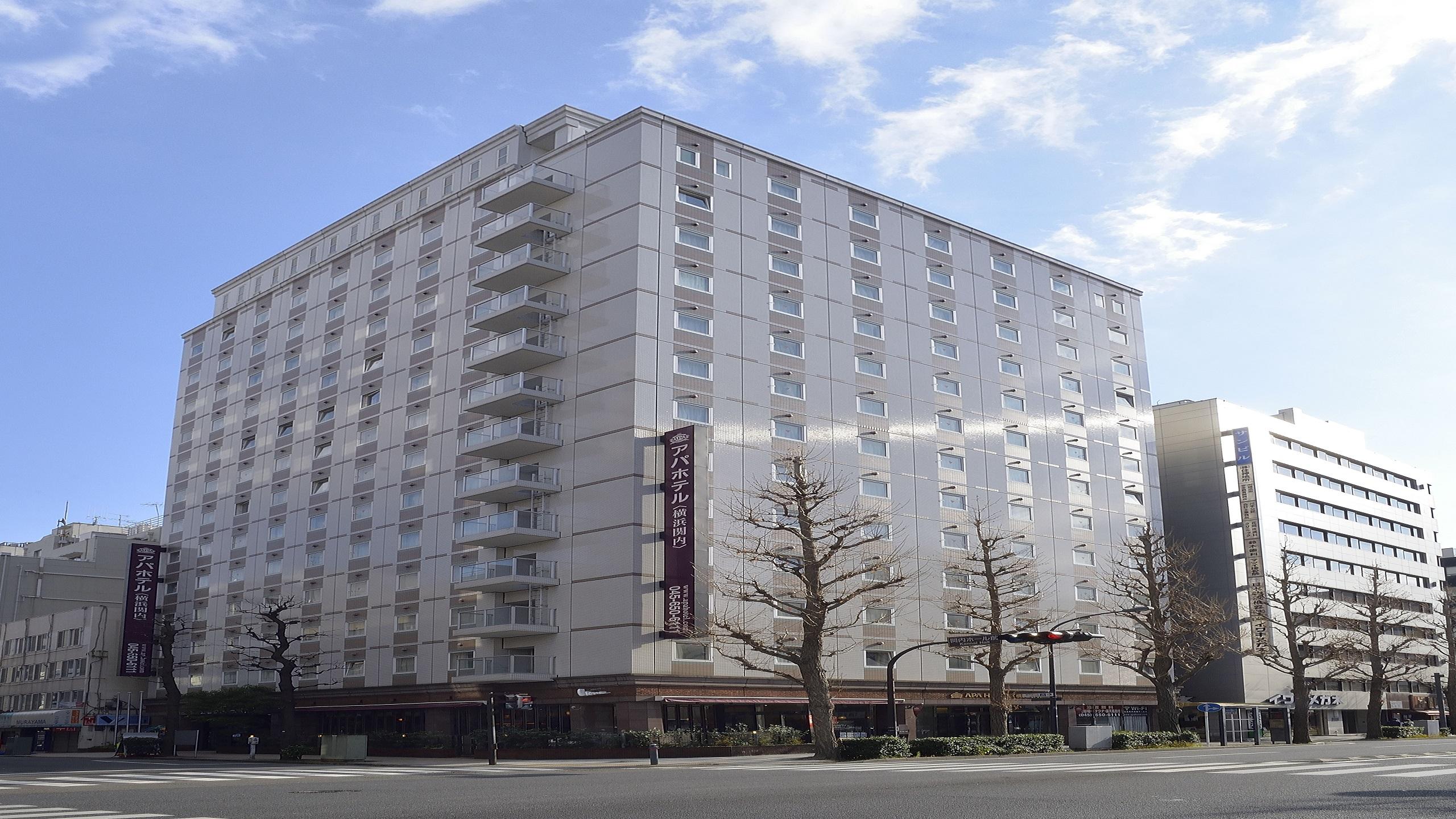 アパホテル<横浜関内>
