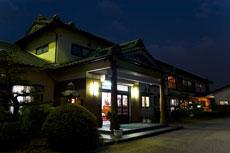 天然温泉・料理旅館 庄助