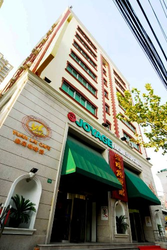 Photo of Joyage Business Hotel Shanghai Jing'An