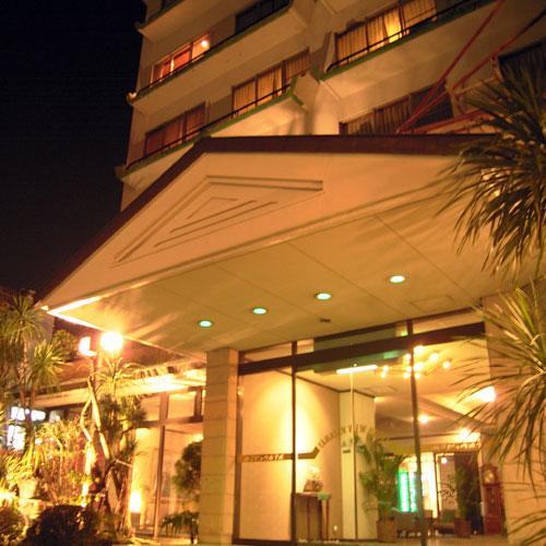 富士を望む海辺の宿 山三ビュウホテル