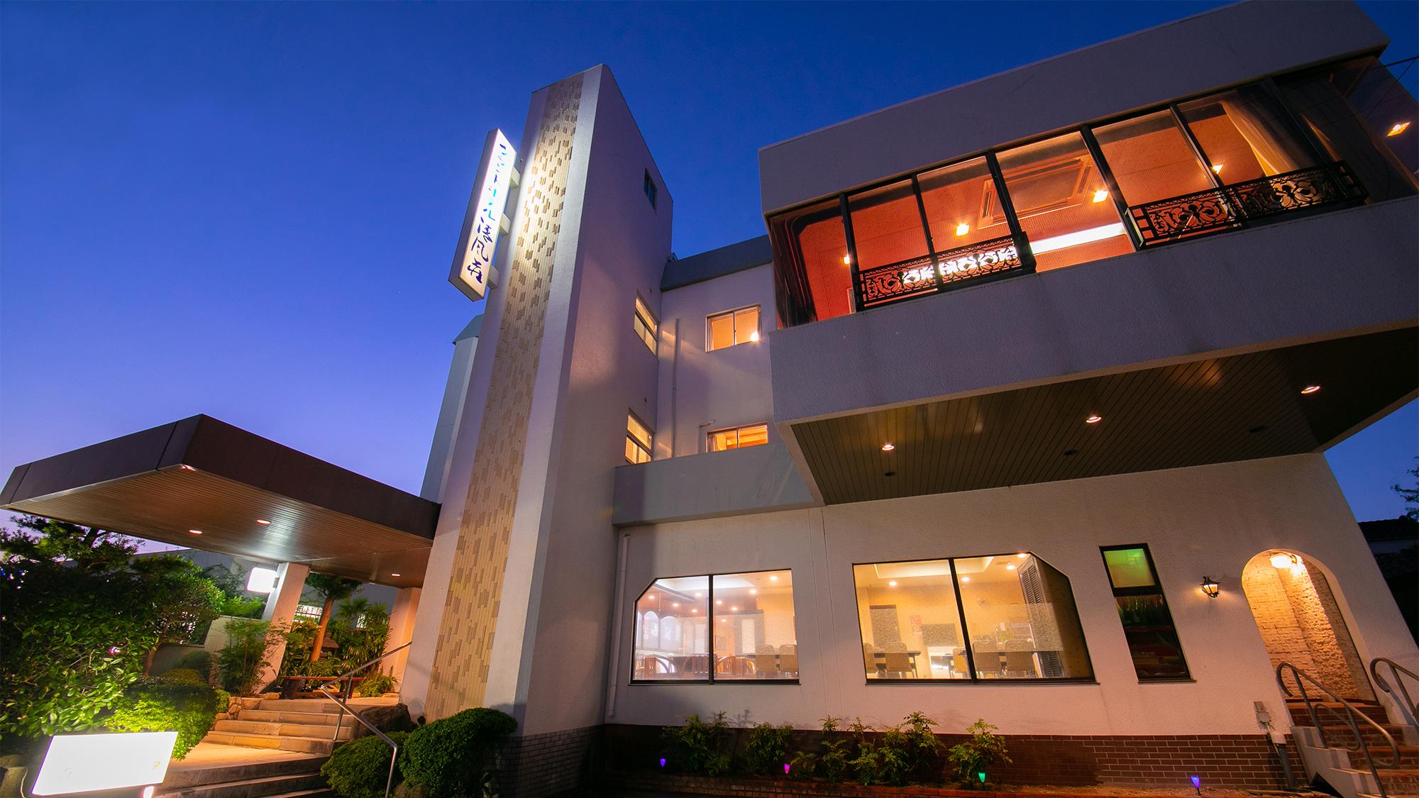 グランドホテル清風荘