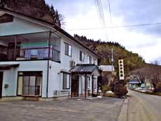 かみや旅館