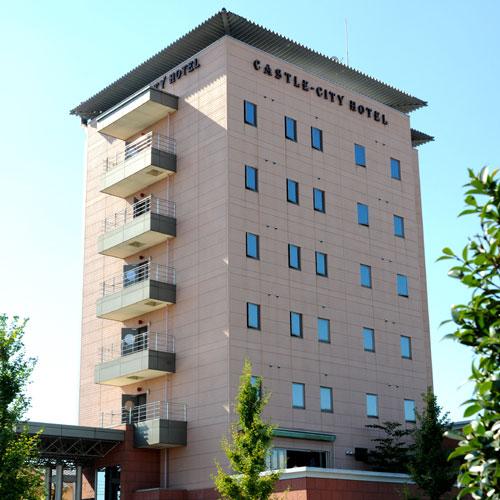 キャッスルシティ ホテル