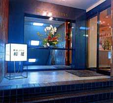 ホテル松屋