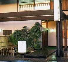 伊豆の宿昭和館