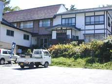 民宿 永楽荘