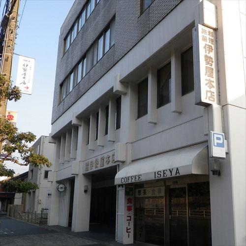 料理旅館 伊勢屋 本店◆楽天トラベル