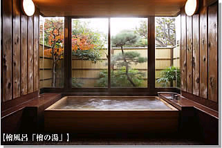 for Salle de bain japonaise traditionnelle
