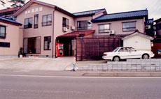 旅館 高岡屋
