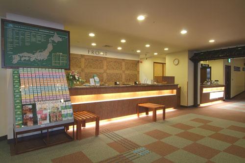 秋田天然温泉 ホテルグランティア秋田SPA RESORT(ルートイングループ)