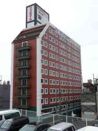 リコホテル小倉
