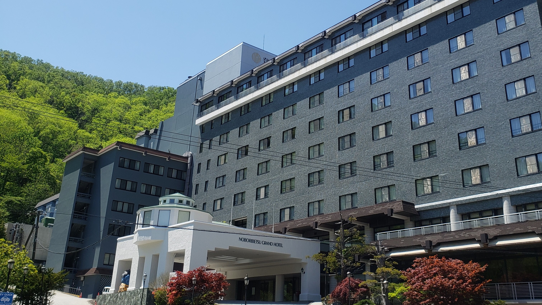 Noboribetsu Onsen Noboribetsu Grand Hotel