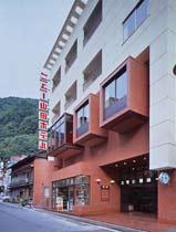 下部温泉 山田の湯(ニュー山田ホテル)