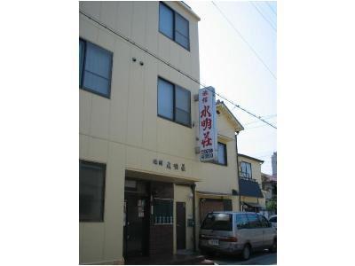 旅館 甲子園 水明荘