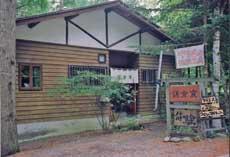 姫木平 鎌倉窯