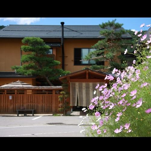 奥嬬恋温泉 花いち 干川旅館