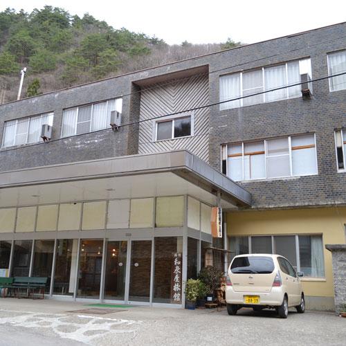 霊泉寺温泉 和泉屋旅館