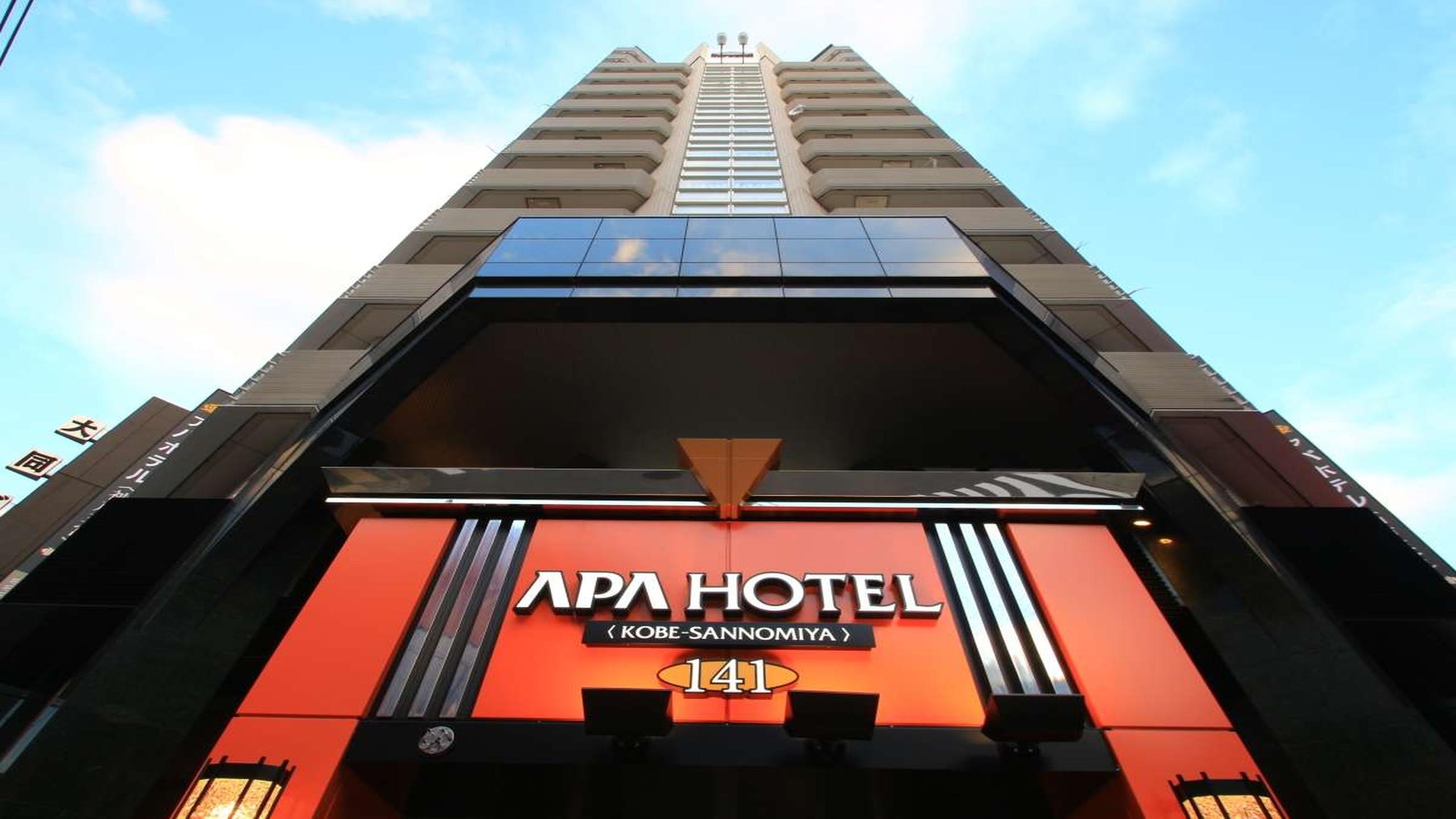 アパホテル<神戸三宮>(2018年8月10日リニューアルオープン)