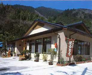 身延温泉ホテル