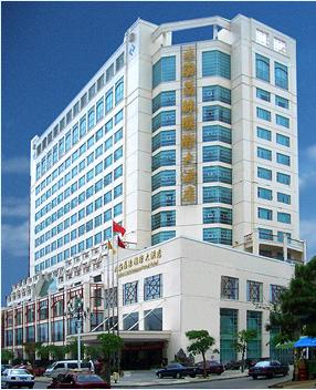 Beihai Li Zhu International Hotel