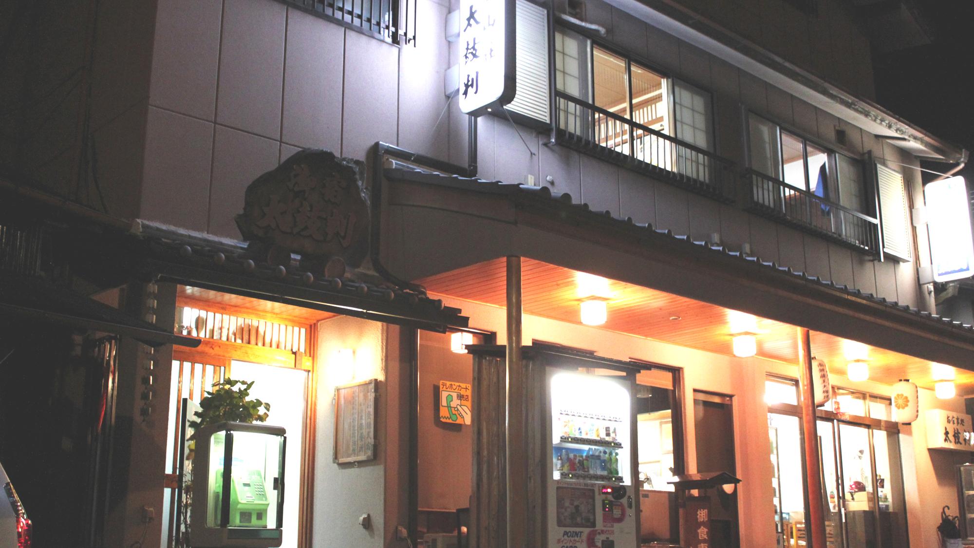 奈良県吉野山 太鼓判