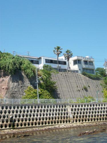 観光旅館 かちま荘◆楽天トラベル