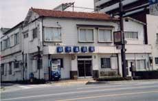 田中屋旅館<群馬県>